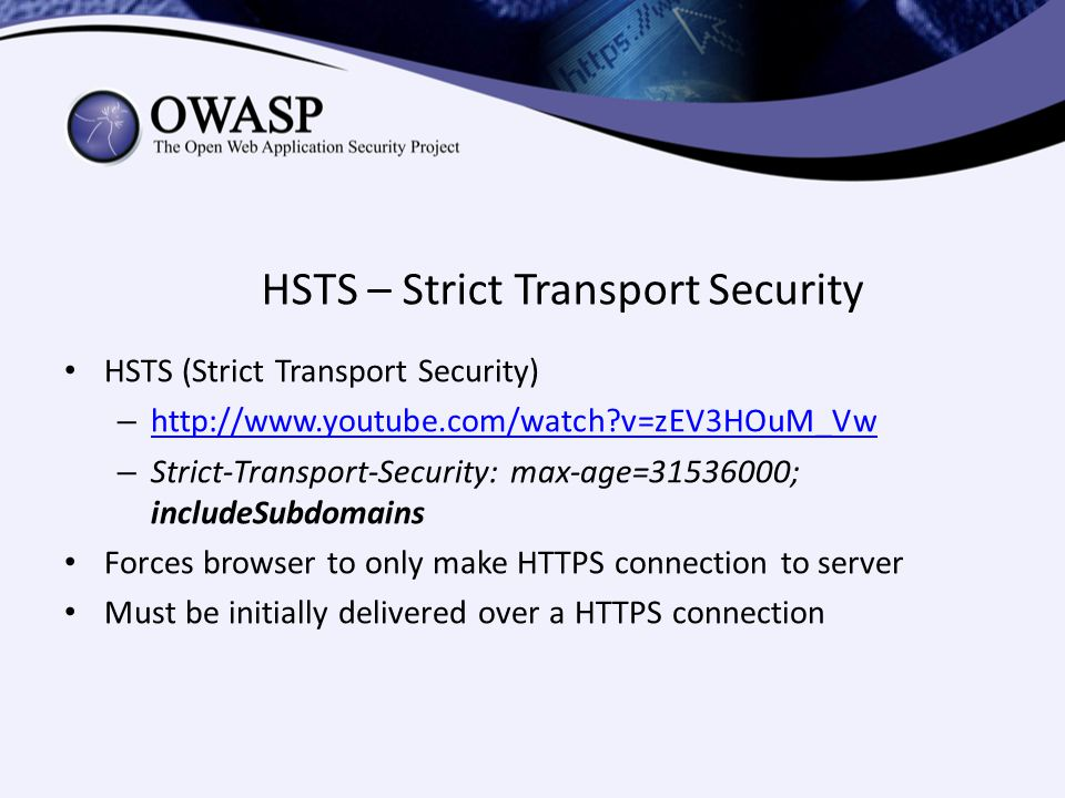 HSTS – Strict Transport Security