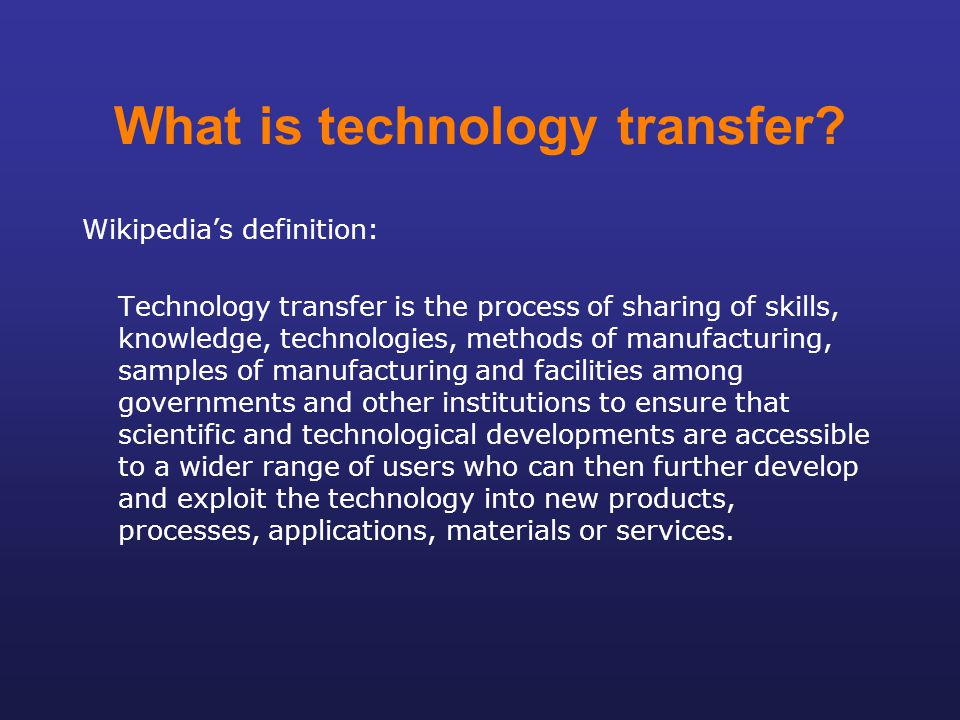 What is technology transfer