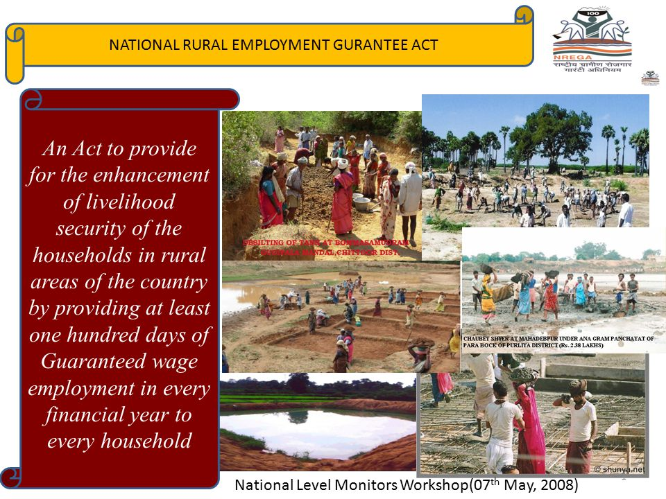 NATIONAL RURAL EMPLOYMENT GURANTEE ACT
