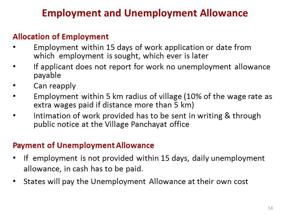 Employment and Unemployment Allowance