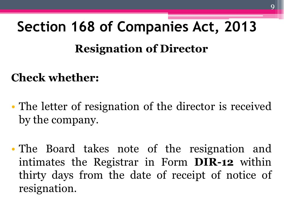 Section 168 of Companies Act, 2013