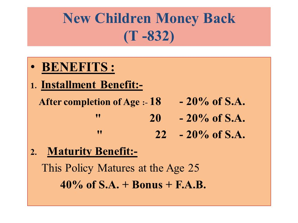 New Children Money Back