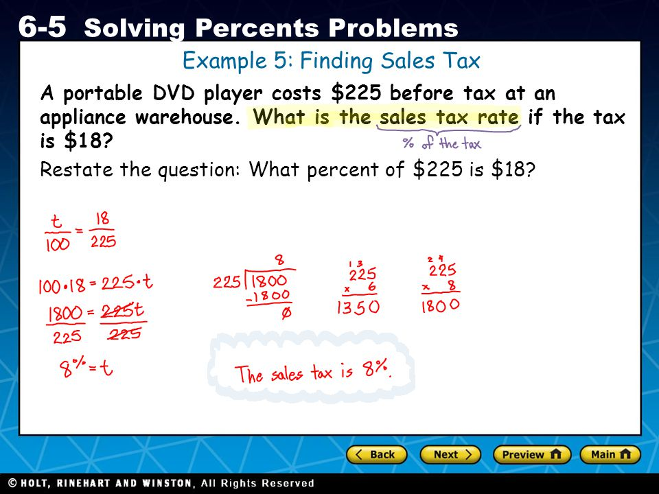 Example 5: Finding Sales Tax