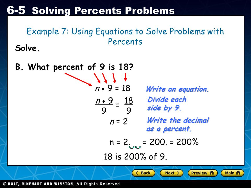 Example 7: Using Equations to Solve Problems with Percents