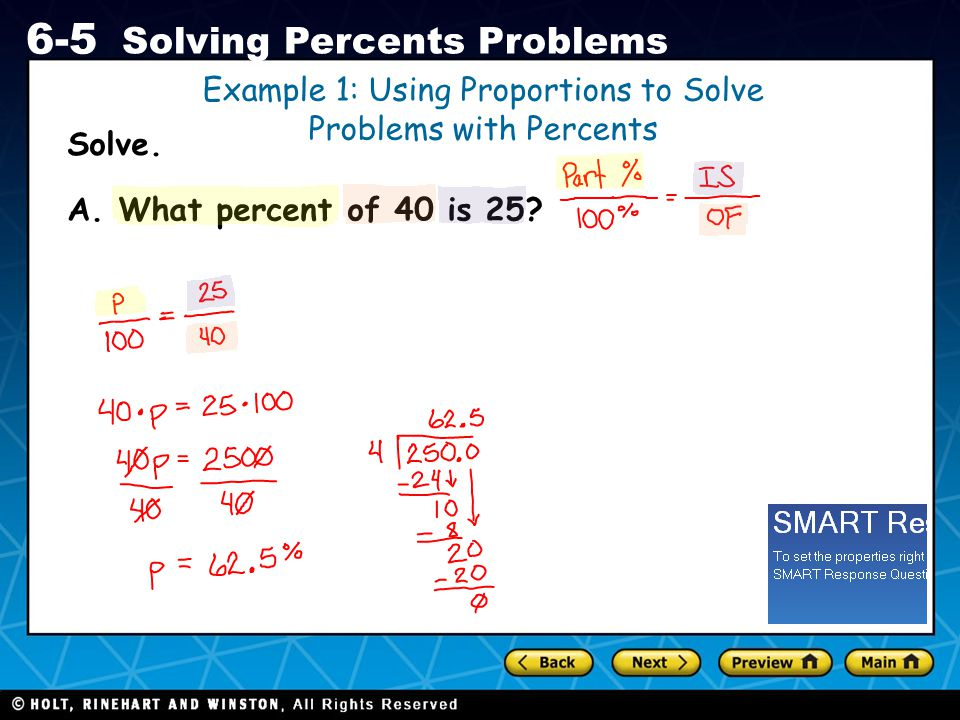 Example 1: Using Proportions to Solve Problems with Percents
