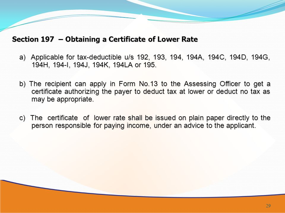 Section 197 – Obtaining a Certificate of Lower Rate
