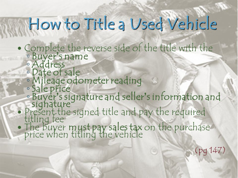 How to Title a Used Vehicle
