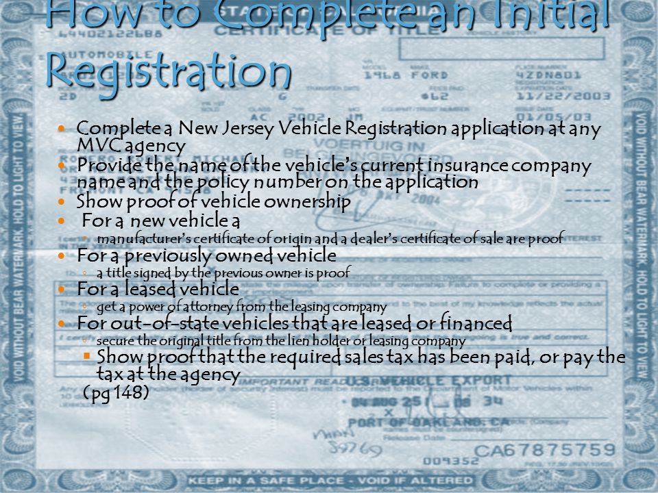How to Complete an Initial Registration