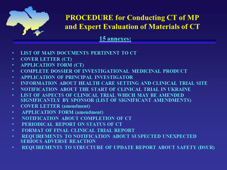PROCEDURE for Conducting CT of MP and Expert Evaluation of Materials of CT
