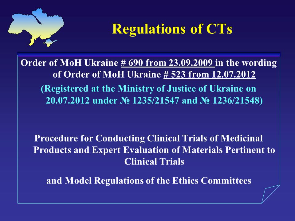and Model Regulations of the Ethics Committees