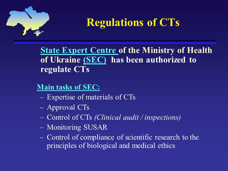 Regulations of CTs State Expert Centre of the Ministry of Health of Ukraine (SEC) has been authorized to regulate CTs.