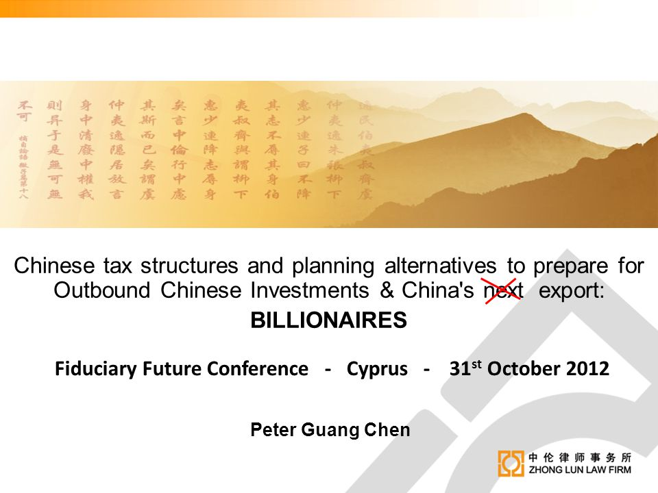 Fiduciary Future Conference - Cyprus - 31st October 2012
