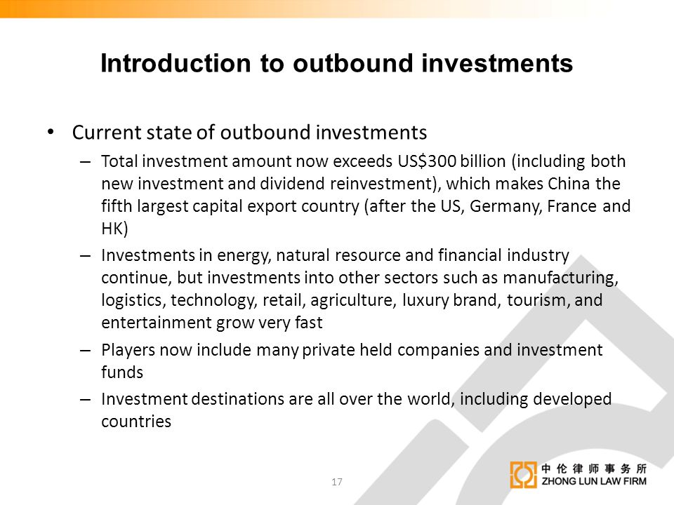 Introduction to outbound investments