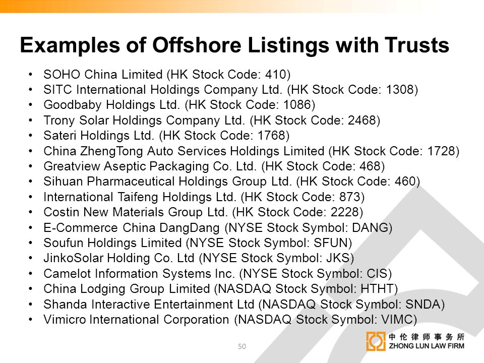 Examples of Offshore Listings with Trusts