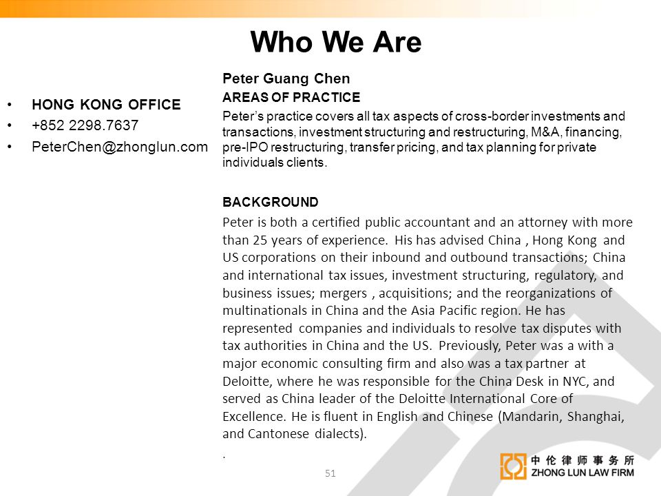 Who We Are Peter Guang Chen HONG KONG OFFICE +852 2298.7637