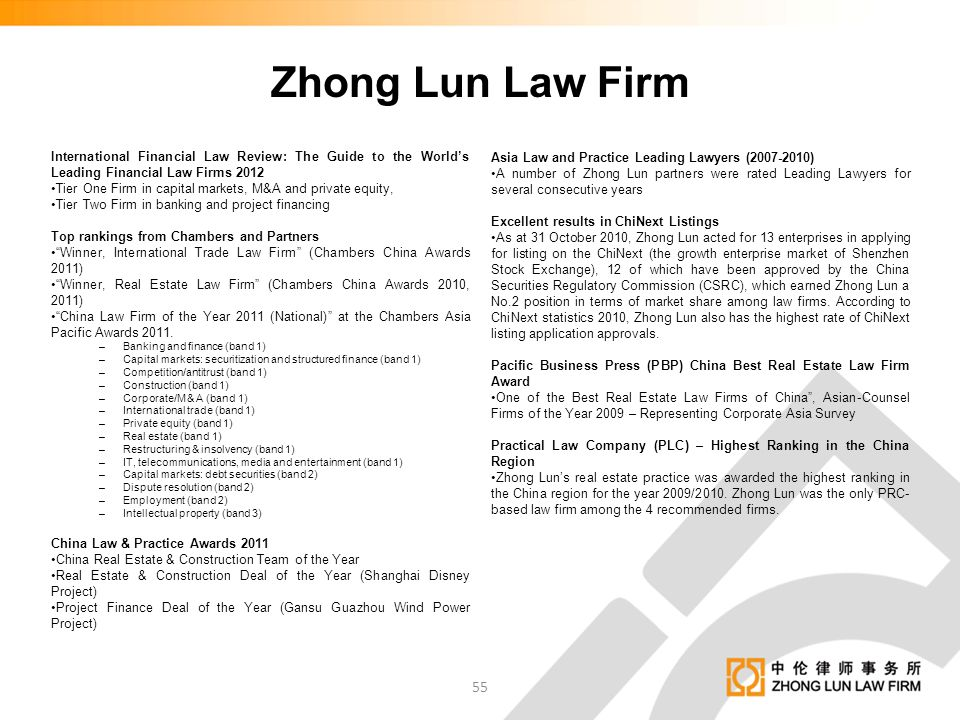 Zhong Lun Law Firm International Financial Law Review: The Guide to the World's Leading Financial Law Firms 2012.