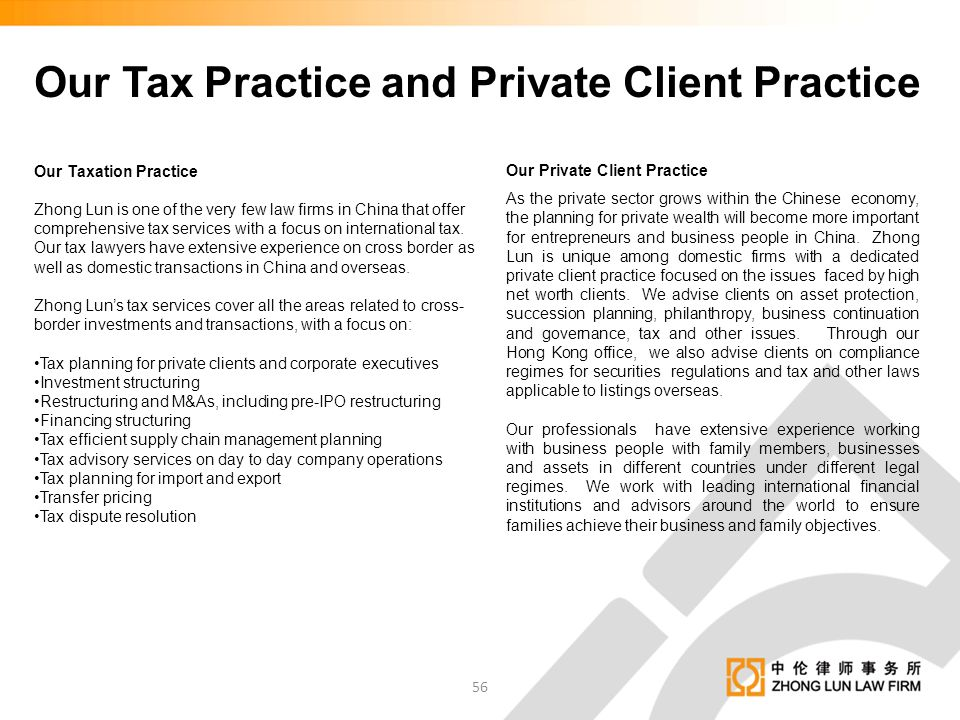 Our Tax Practice and Private Client Practice