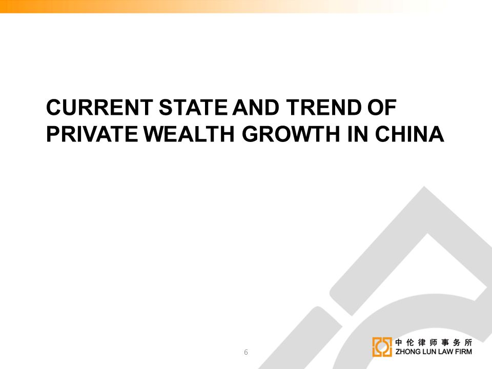 CURRENT STATE AND TREND OF PRIVATE WEALTH GROWTH IN CHINA