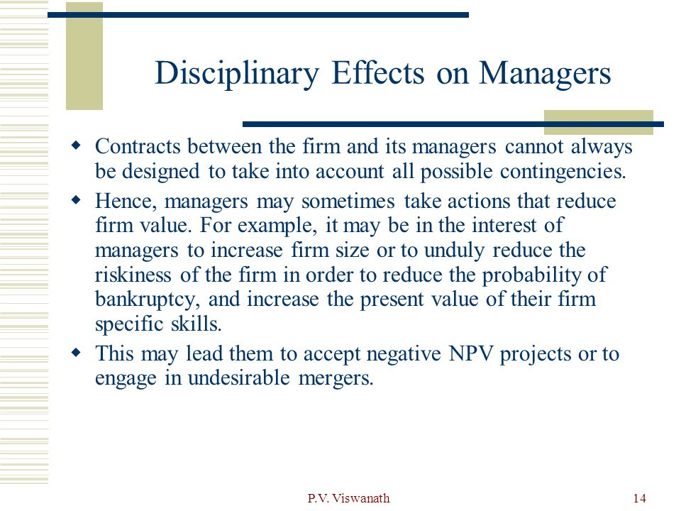 Disciplinary Effects on Managers