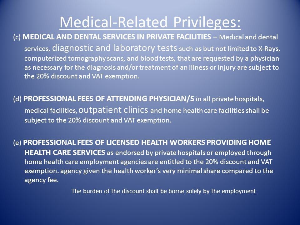 Medical-Related Privileges: