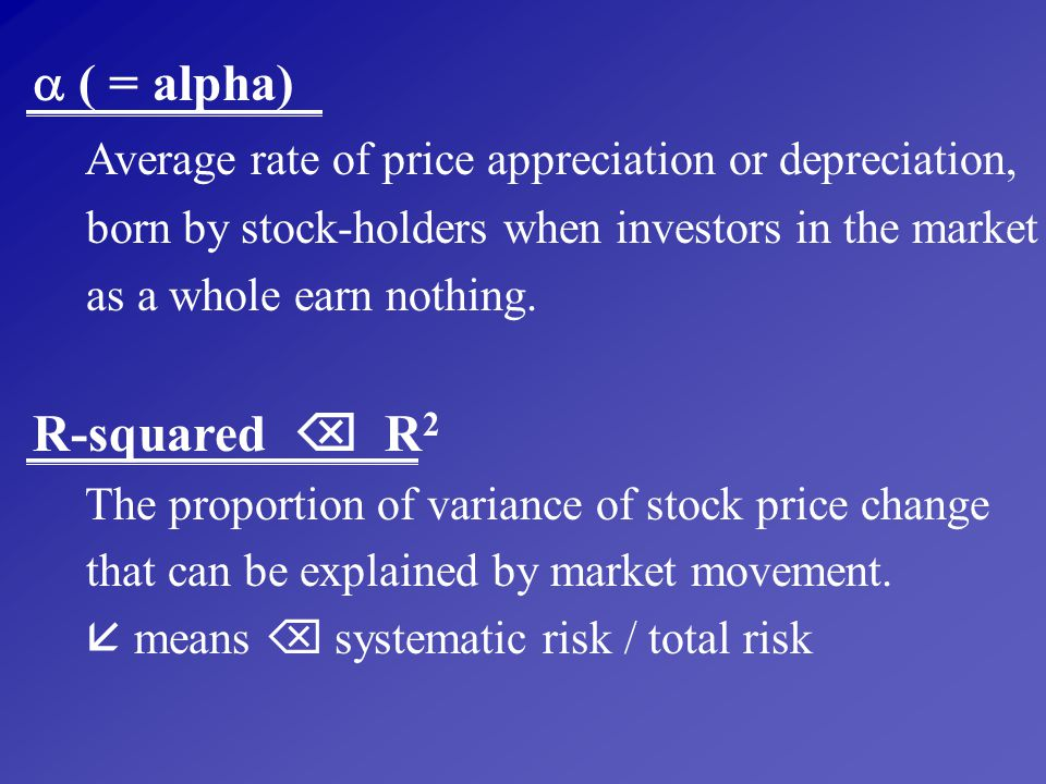 Average rate of price appreciation or depreciation,
