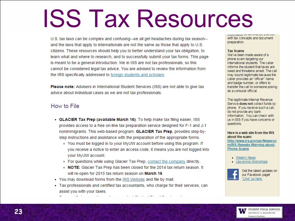 ISS Tax Resources