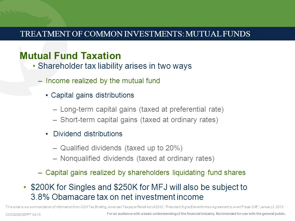 Tax consequences of liquidating a mutual fund
