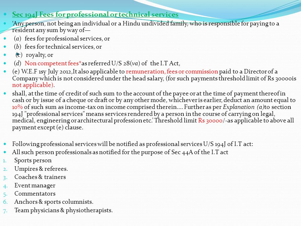 . Sec 194J Fees for professional or technical services
