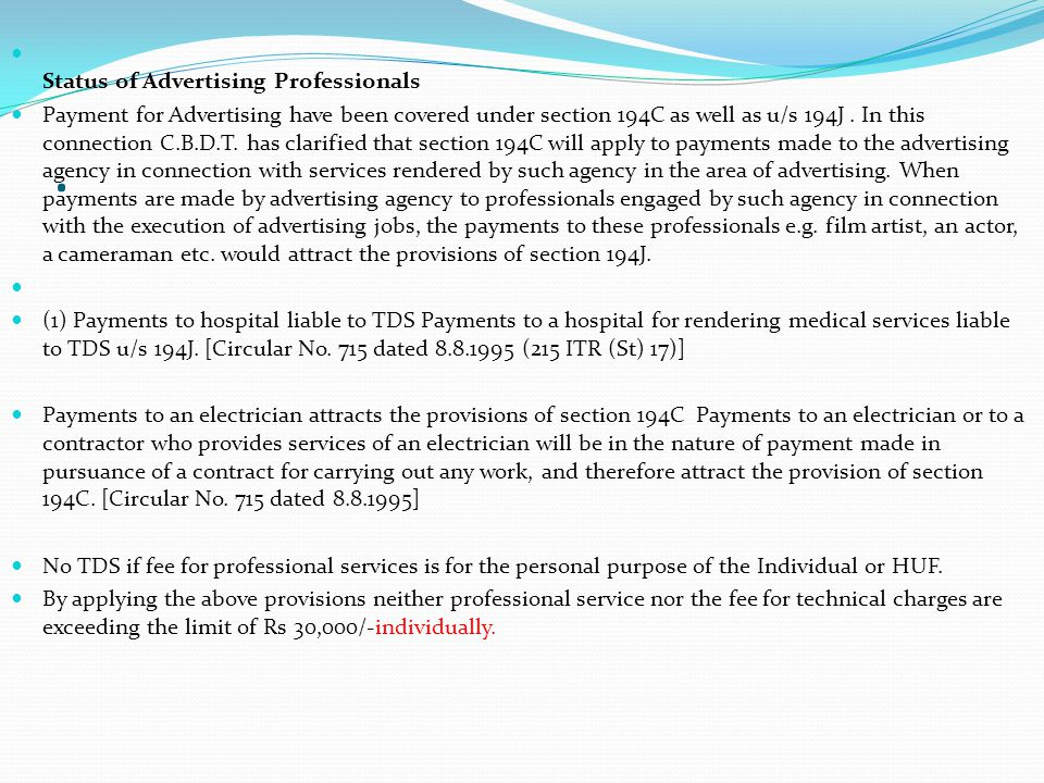 . Status of Advertising Professionals
