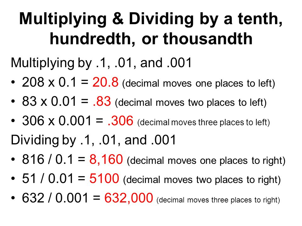 Multiplying & Dividing by a tenth, hundredth, or thousandth