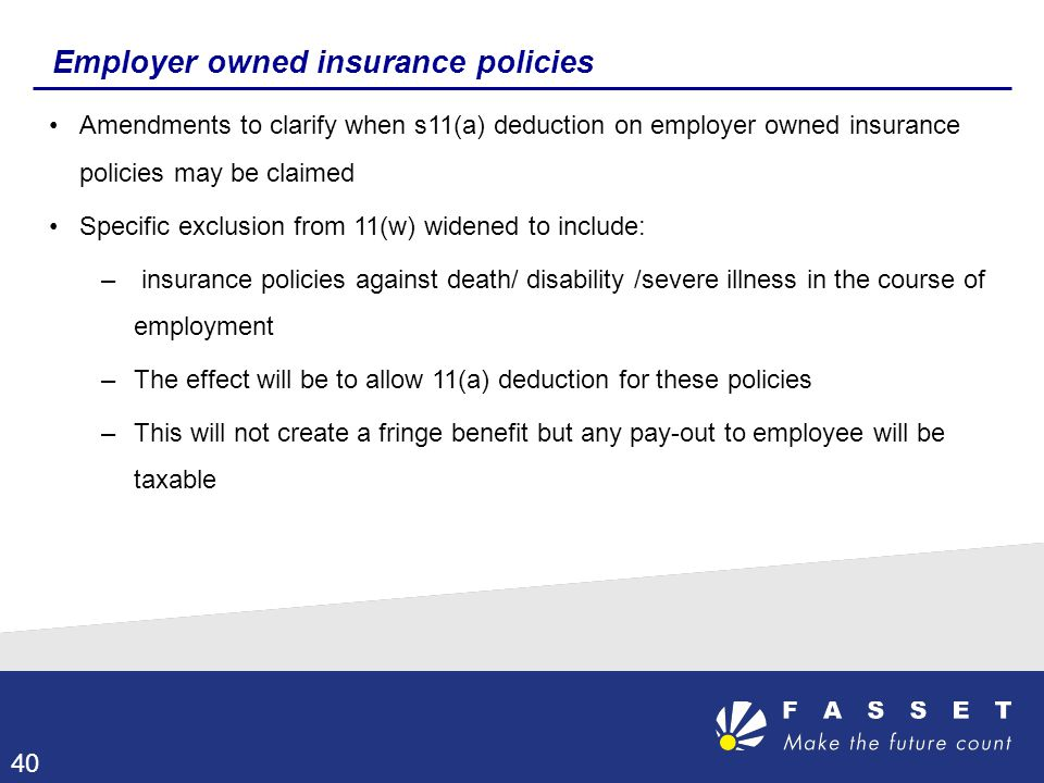 Employer owned insurance policies