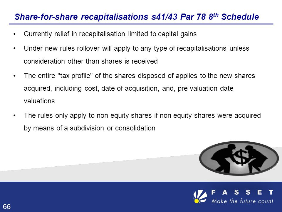Share-for-share recapitalisations s41/43 Par 78 8th Schedule