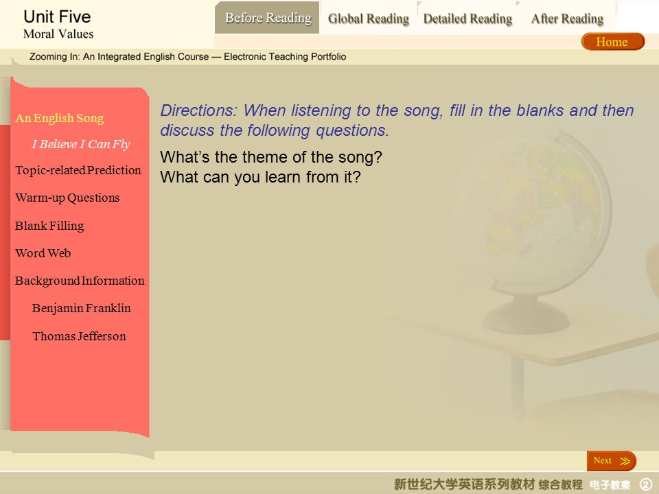 Before Reading_ An English Song