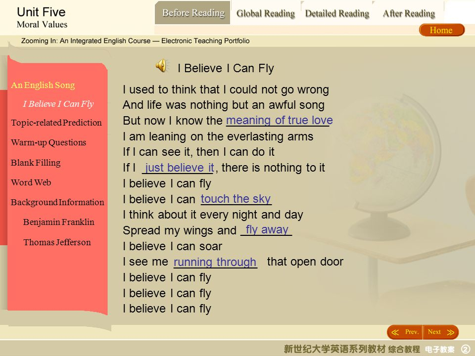 Before Reading_ An English Song1