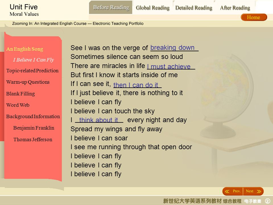 Before Reading_ An English Song2