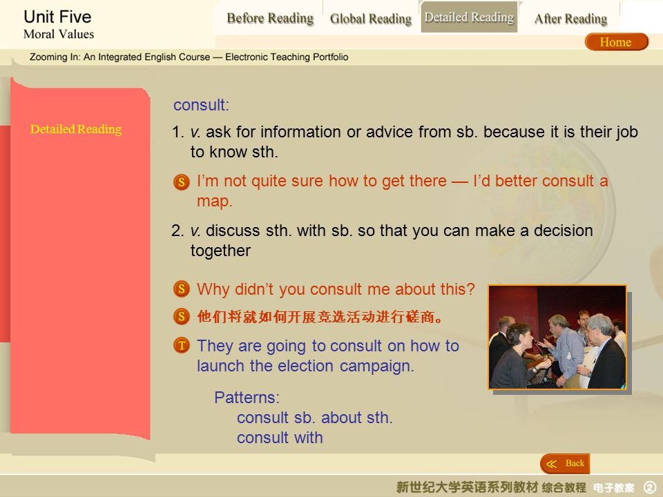 Detailed Reading_ consult