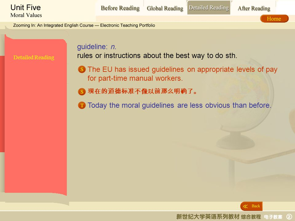 Detailed Reading_ guideline