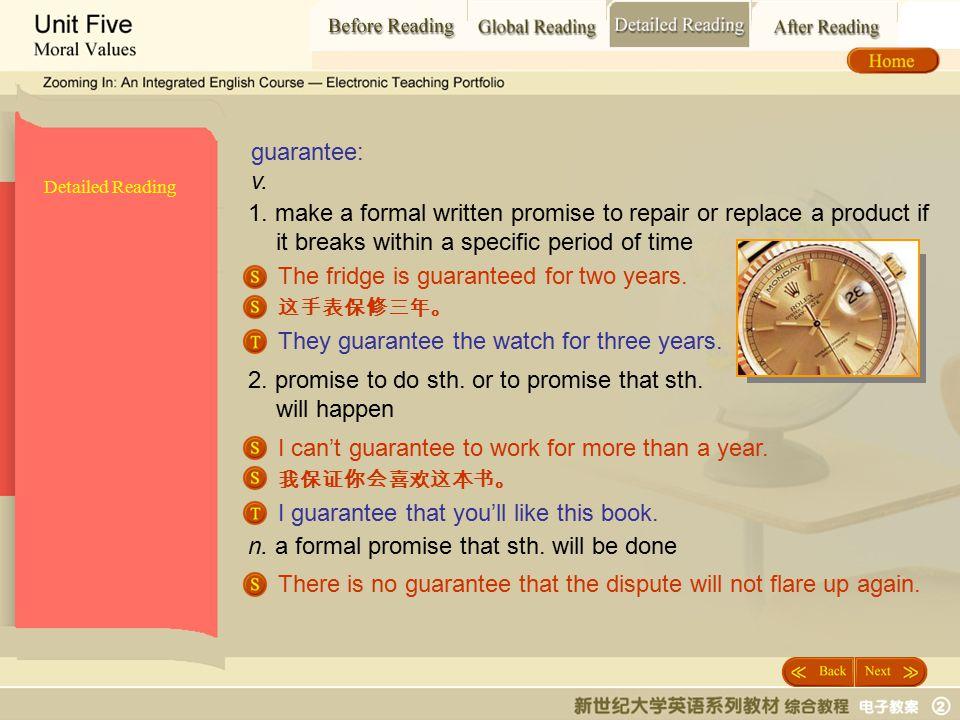 Detailed Reading_ guarantee