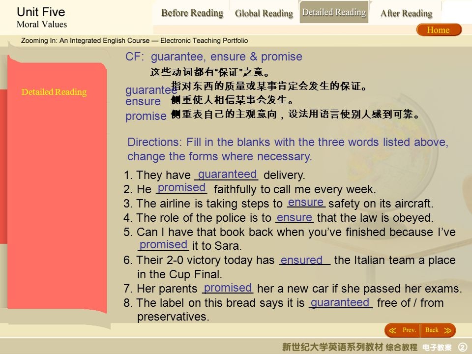 Detailed Reading_ guarantee2