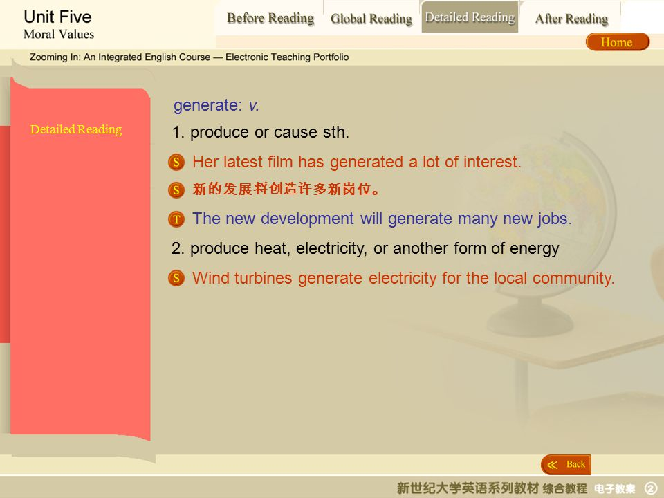 Detailed Reading_ generate