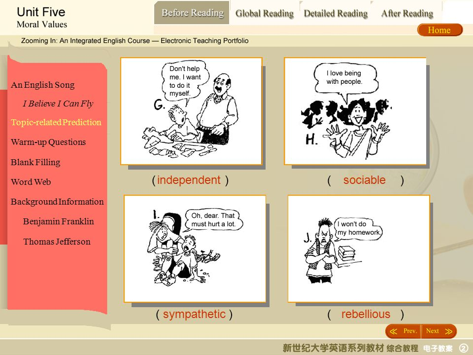 Before Reading_ Topic related Prediction2