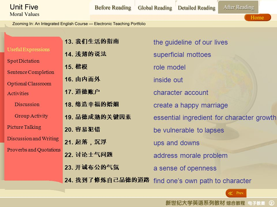 After Reading_ useful expressions2