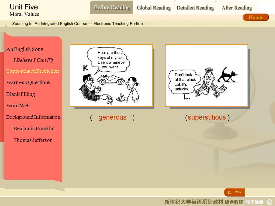 Before Reading_ Topic related Prediction3
