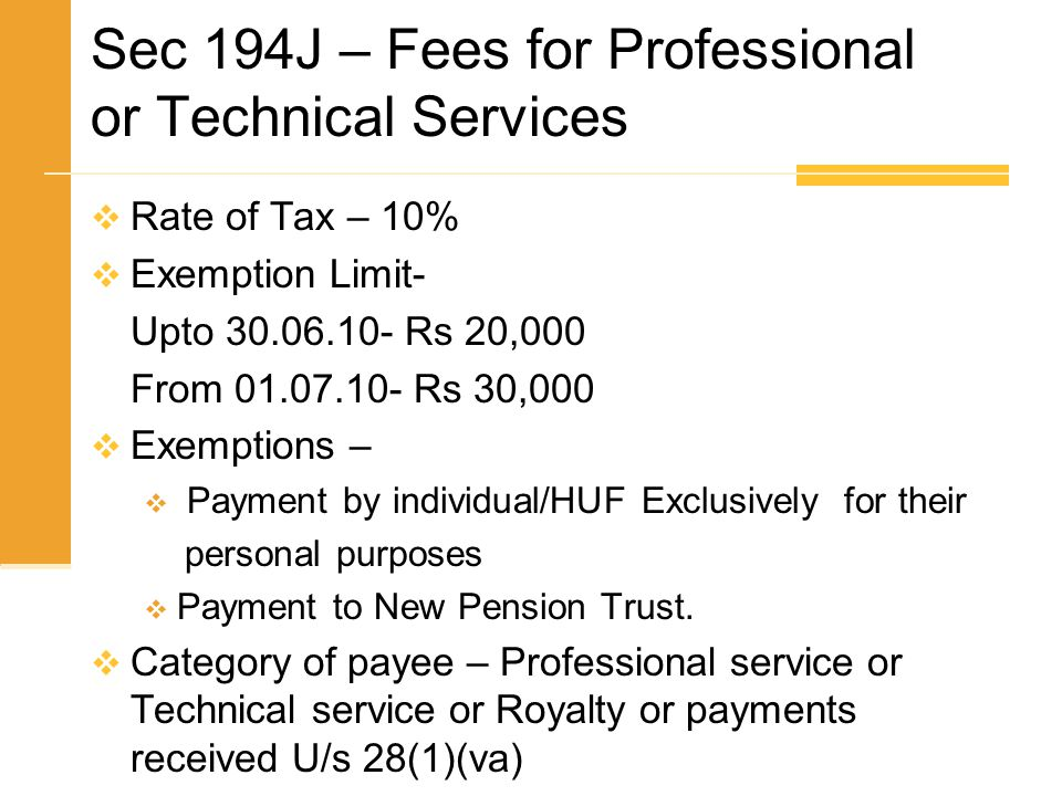 Sec 194J – Fees for Professional or Technical Services