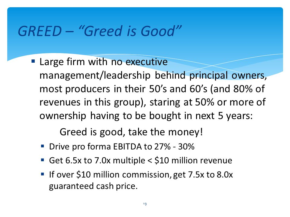 GREED – Greed is Good