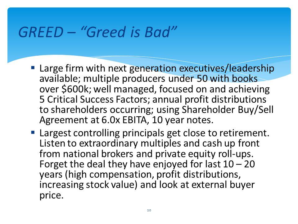 GREED – Greed is Bad