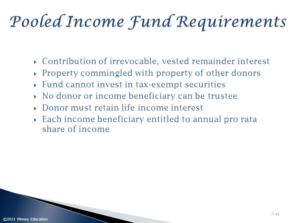 Pooled Income Fund Requirements