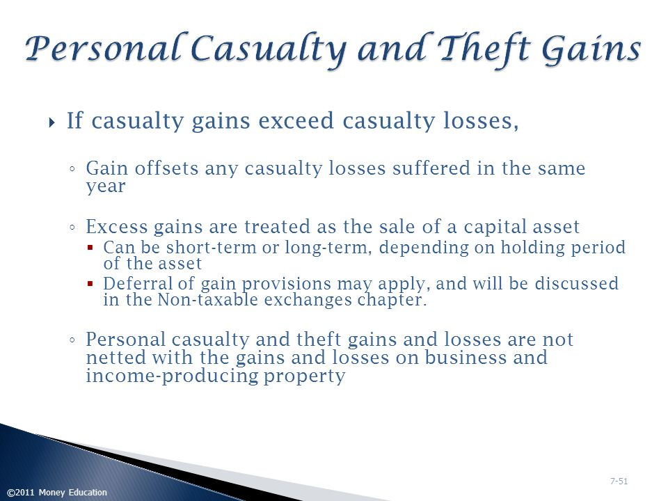 Personal Casualty and Theft Gains