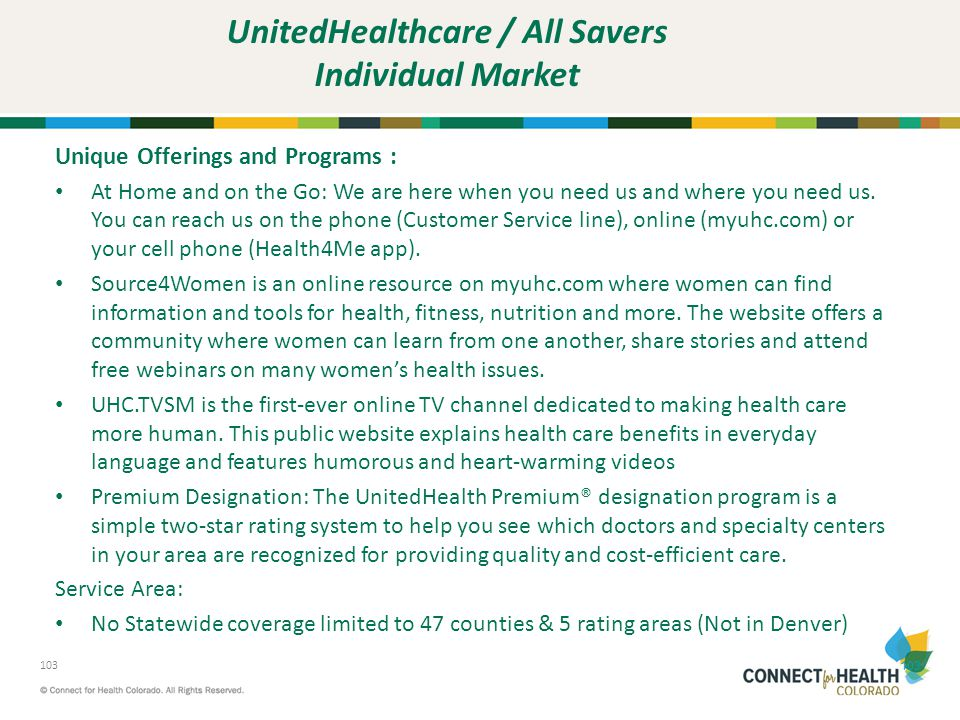 UnitedHealthcare / All Savers Individual Market