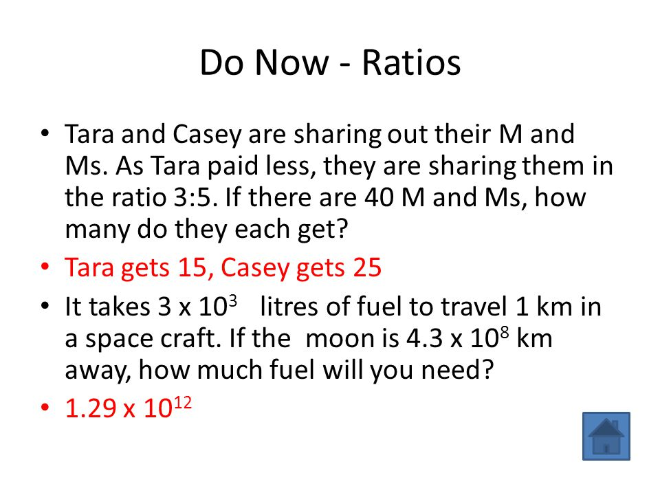 Do Now - Ratios
